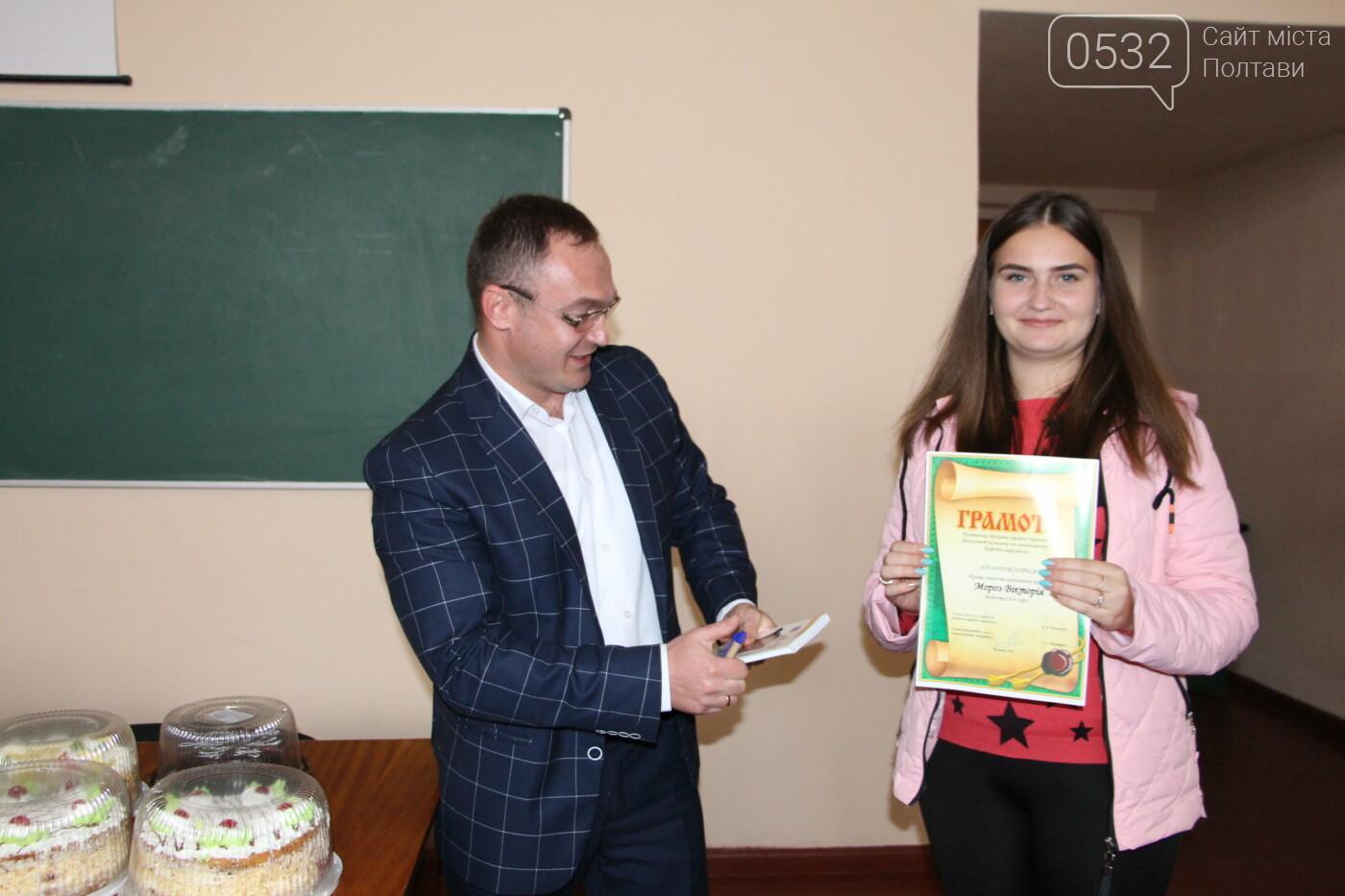 У Полтаві провели конкурс на кращий соціальний ролик серед студентів (ФОТО), фото-5