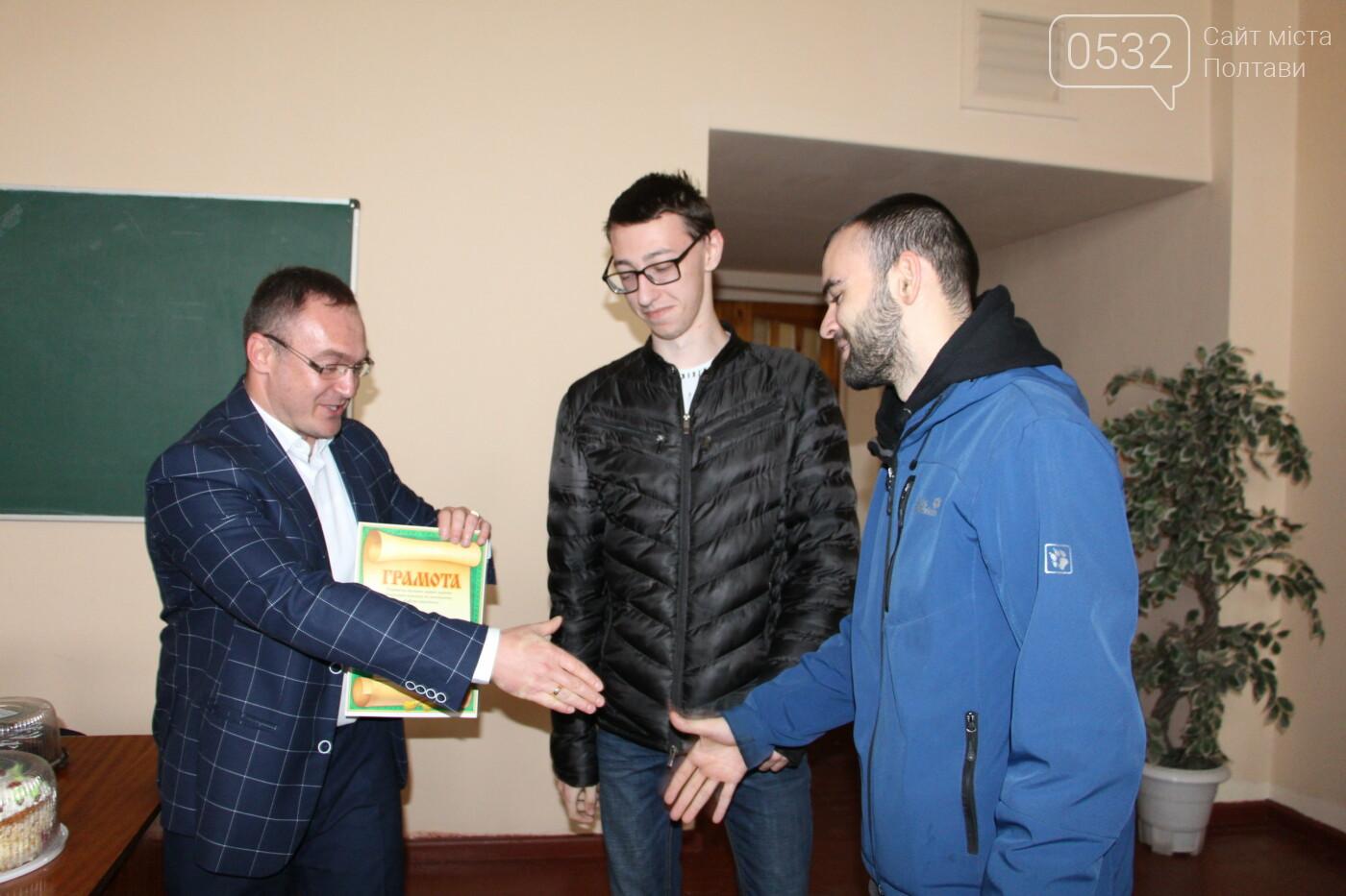У Полтаві провели конкурс на кращий соціальний ролик серед студентів (ФОТО), фото-11