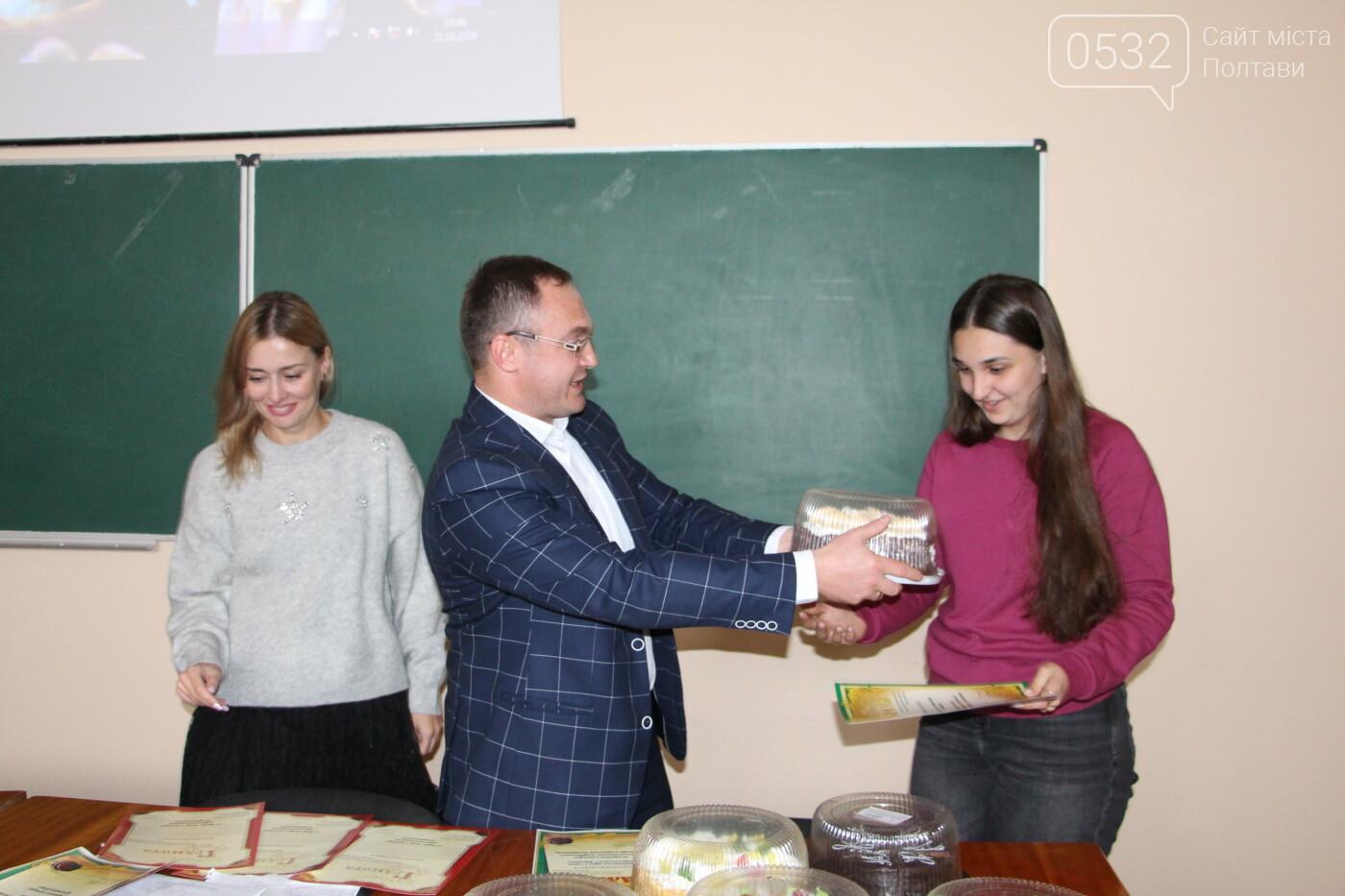 У Полтаві провели конкурс на кращий соціальний ролик серед студентів (ФОТО), фото-8