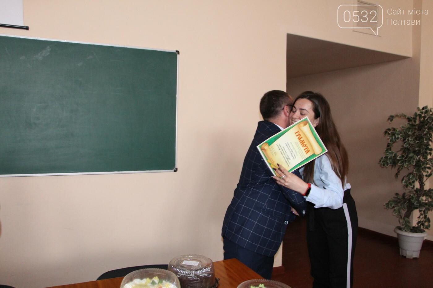 У Полтаві провели конкурс на кращий соціальний ролик серед студентів (ФОТО), фото-9