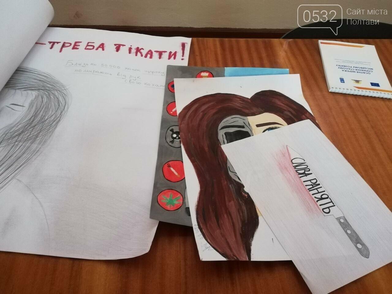 У Полтаві провели конкурс на кращий соціальний ролик серед студентів (ФОТО), фото-4