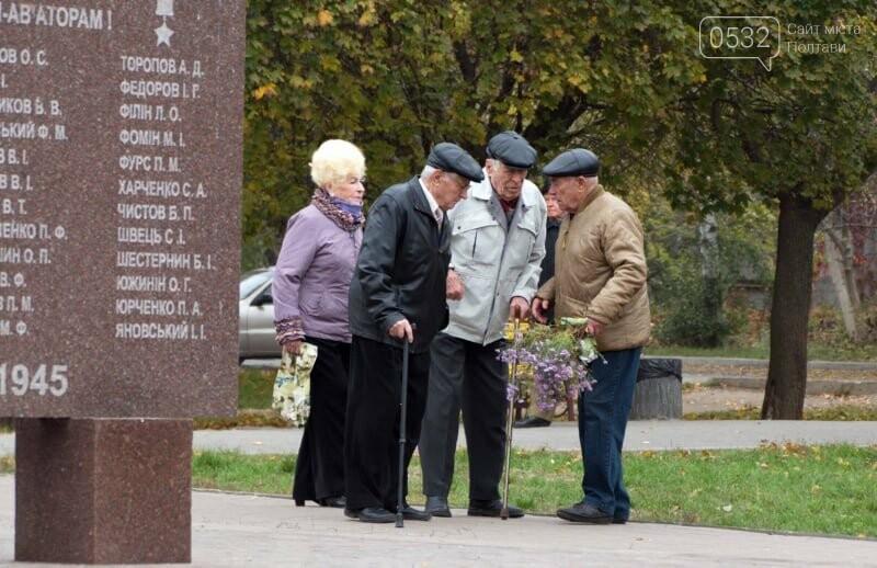 У Полтаві відзначили 75 річницю вигнання нацистських окупантів, фото-2