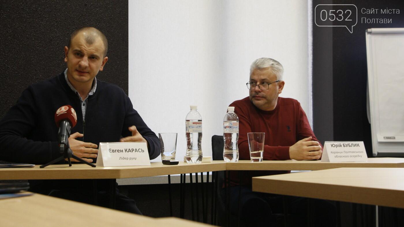 У Полтаві презентували новий рух «Суспільство майбутнього», фото-1