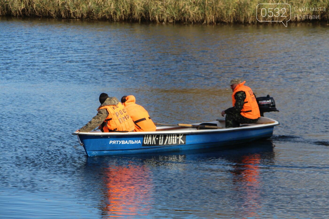 У Полтаві рятувальники витягли із води рибалок, що перекинулися на човні (ФОТО, ВІДЕО), фото-1