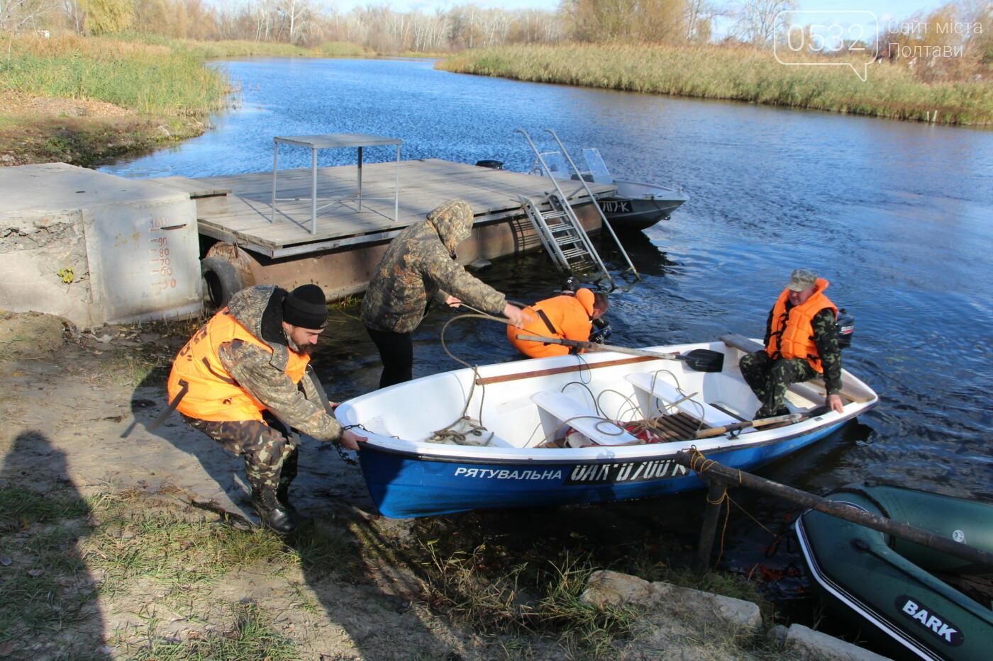 У Полтаві рятувальники витягли із води рибалок, що перекинулися на човні (ФОТО, ВІДЕО), фото-3