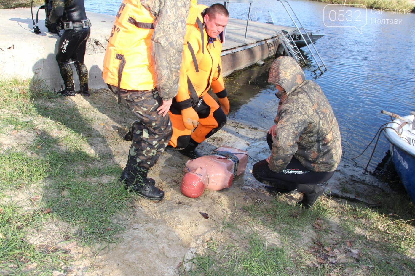 У Полтаві рятувальники витягли із води рибалок, що перекинулися на човні (ФОТО, ВІДЕО), фото-5