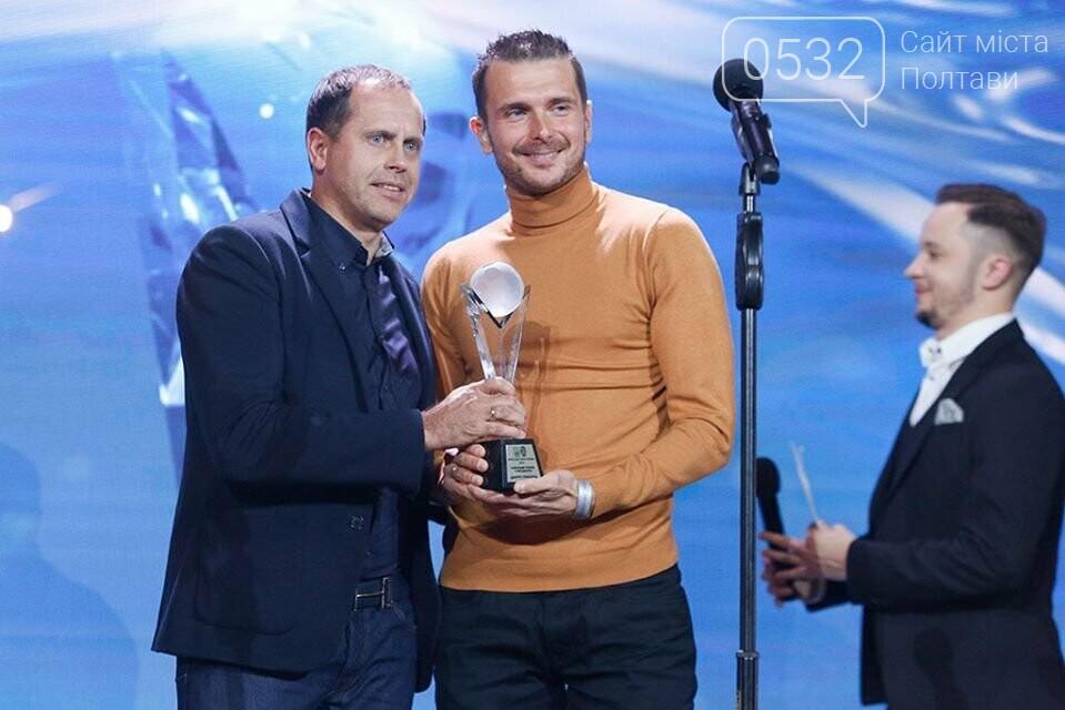 Воротар команди з Полтави отримав нагороду «Футбольні зірки України», фото-1