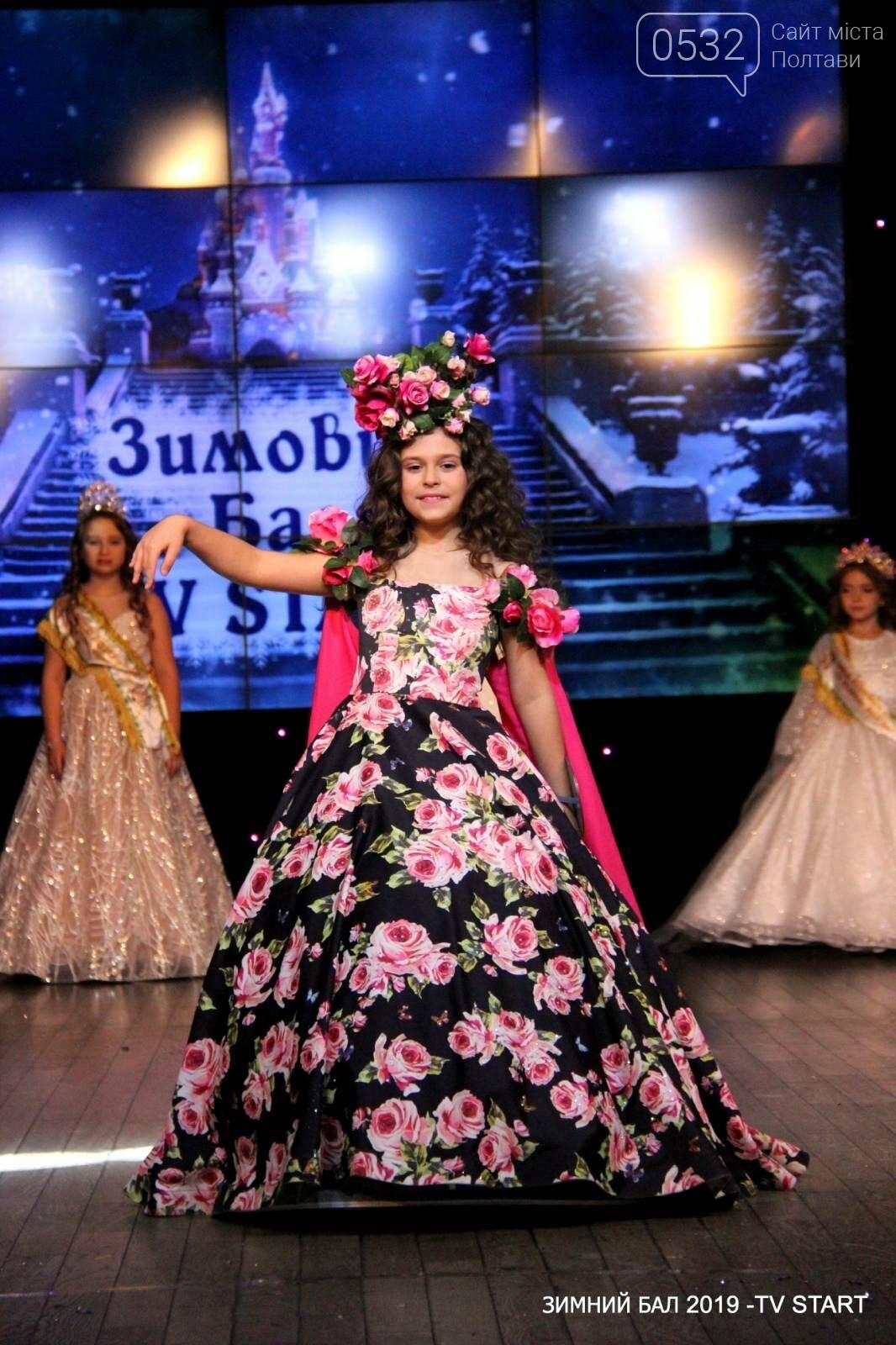 Вихованки Полтавської школи моделей «MARGO» вразили всіх на Зимовому балу у Києві, фото-4