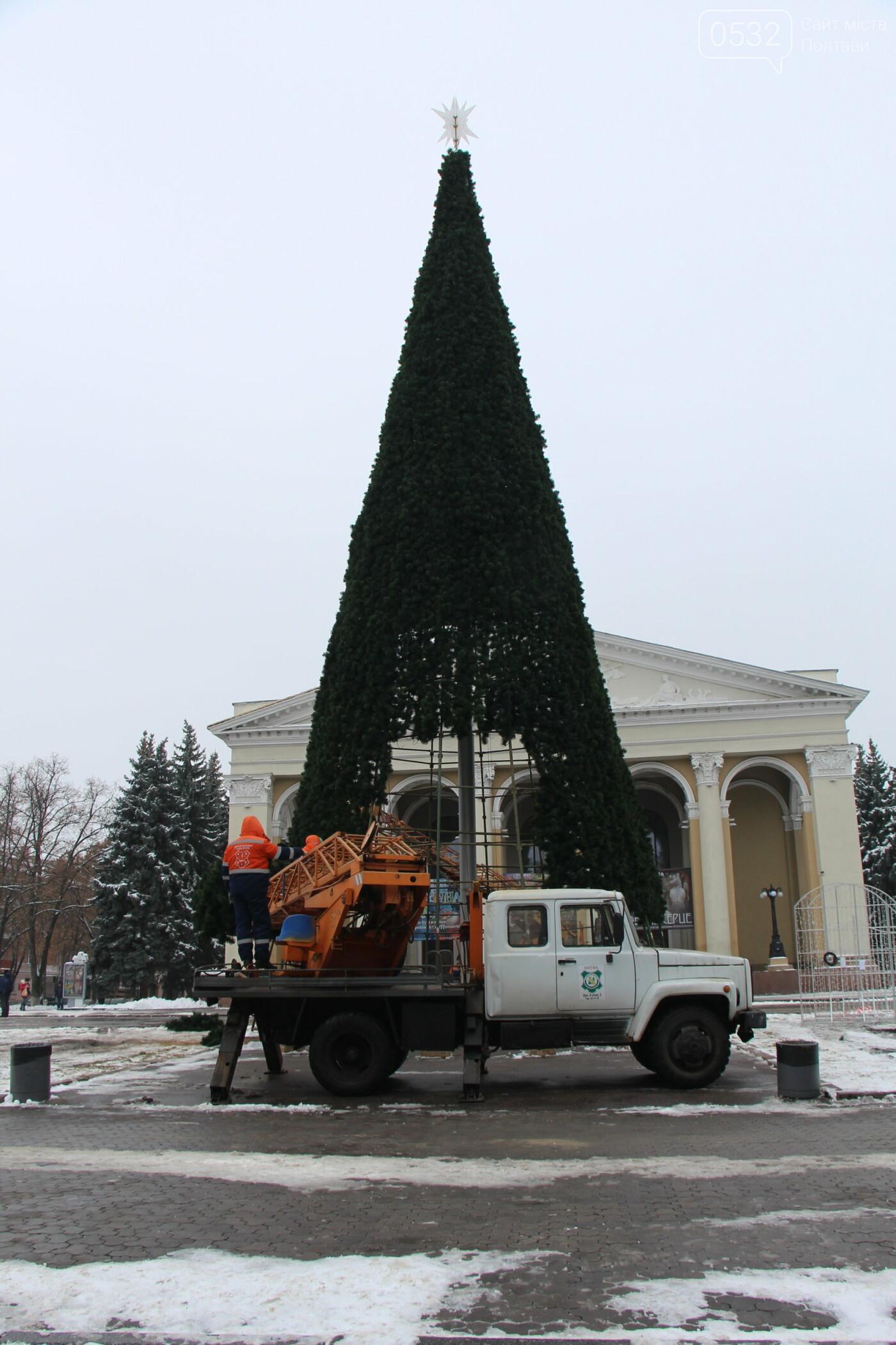 У Полтаві готують Новорічний ярмарок, фото-1