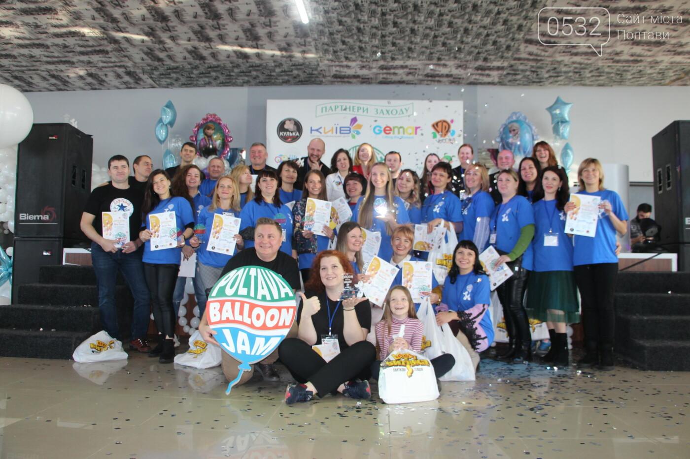 У Полтаві для дітей влаштували «Зимову казку» з повітряних кульок (ФОТО), фото-1