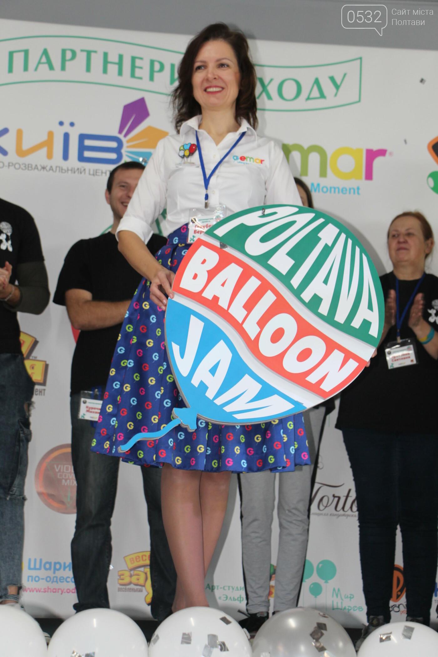 У Полтаві для дітей влаштували «Зимову казку» з повітряних кульок (ФОТО), фото-2