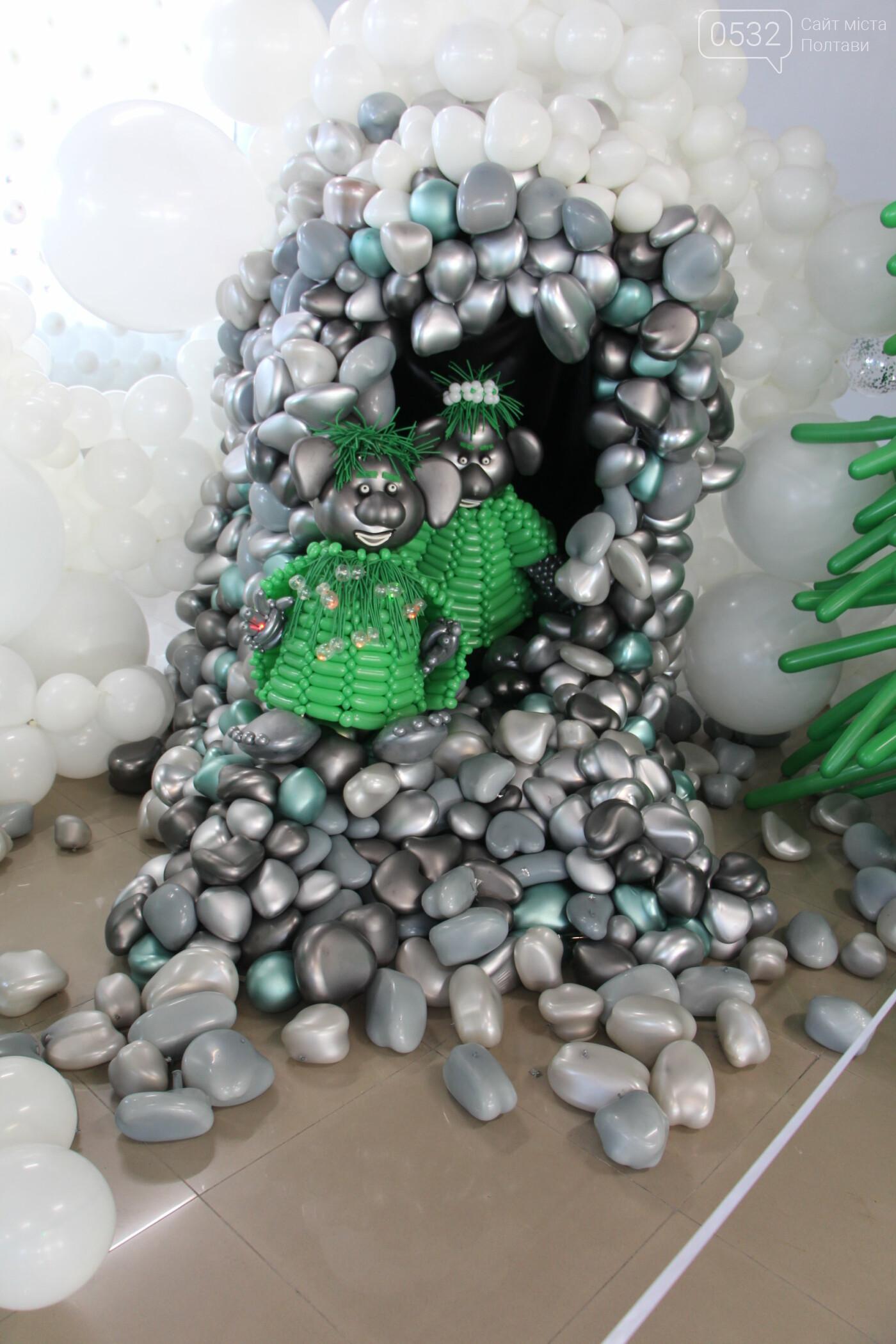 У Полтаві для дітей влаштували «Зимову казку» з повітряних кульок (ФОТО), фото-6