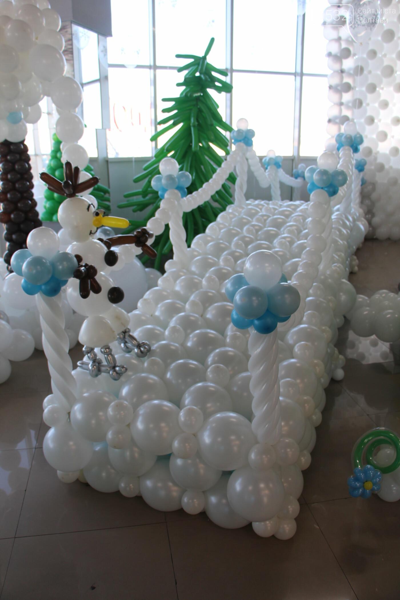 У Полтаві для дітей влаштували «Зимову казку» з повітряних кульок (ФОТО), фото-7