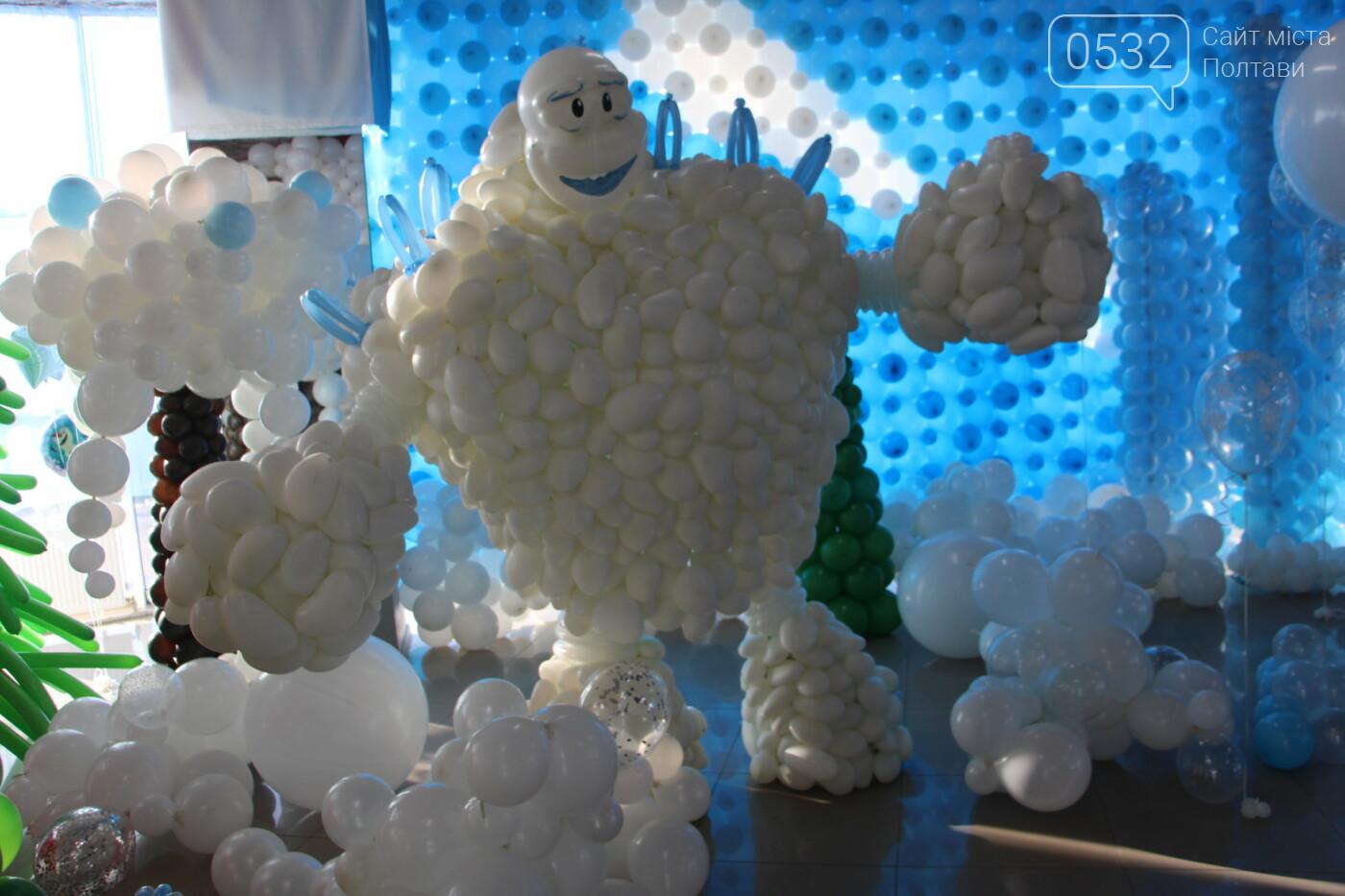 У Полтаві для дітей влаштували «Зимову казку» з повітряних кульок (ФОТО), фото-11