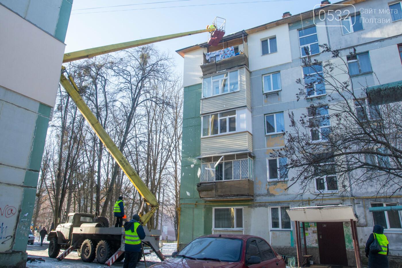 Полтавські комунальники очистили понад 20 будинків від бурульок, фото-4