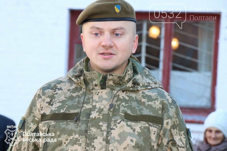 Полтавським військовим вручили нове обладнання для захищеного радіозв'язку, фото-3