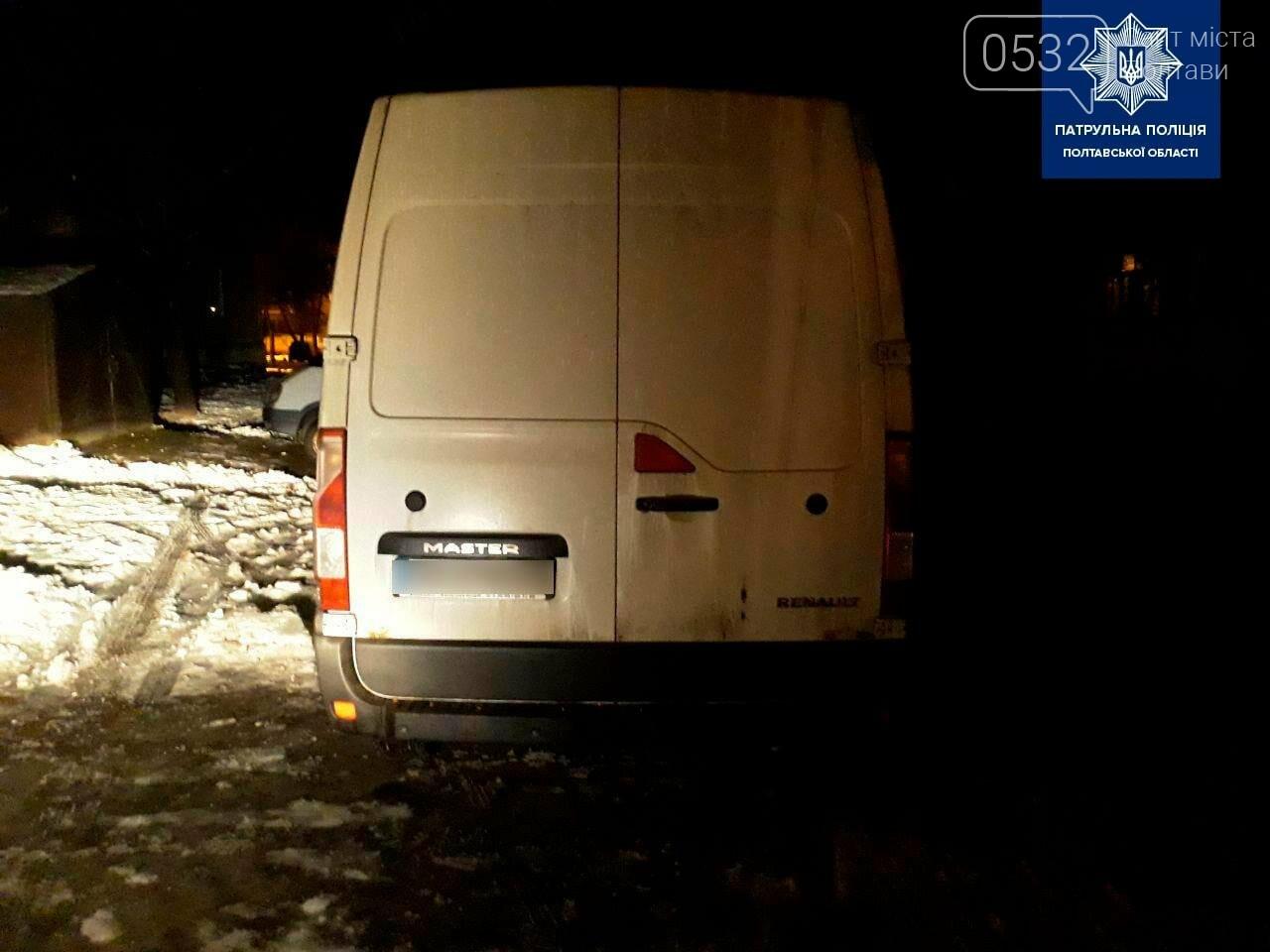 У Полтаві на Кагамлика поліцейські зупинили п'яного водія без прав, фото-7
