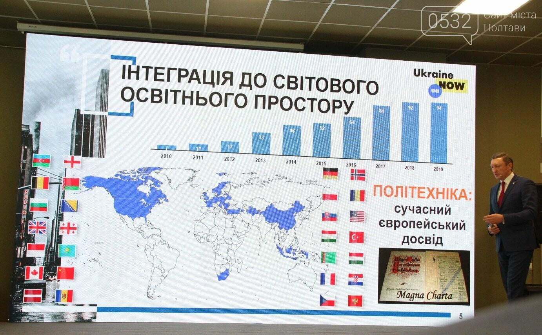 Полтавський національний технічний університет імені Юрія Кондратюка став «Полтавською політехнікою», фото-6