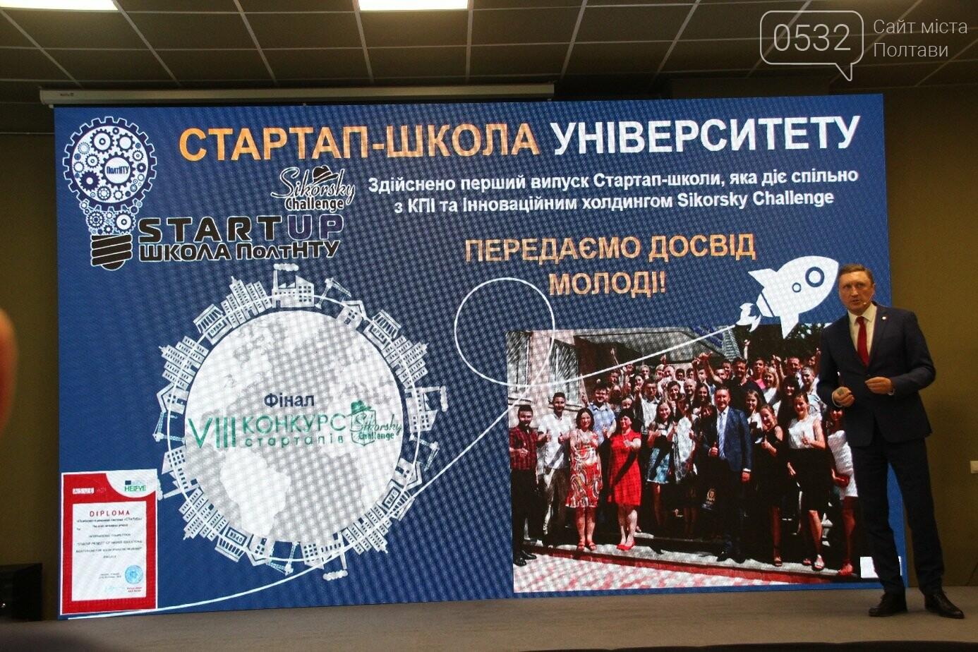 Полтавський національний технічний університет імені Юрія Кондратюка став «Полтавською політехнікою», фото-8