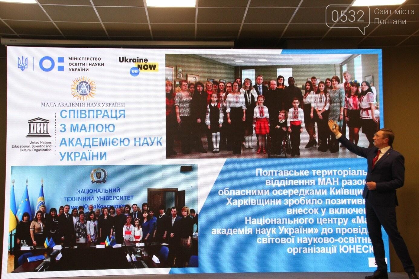 Полтавський національний технічний університет імені Юрія Кондратюка став «Полтавською політехнікою», фото-9