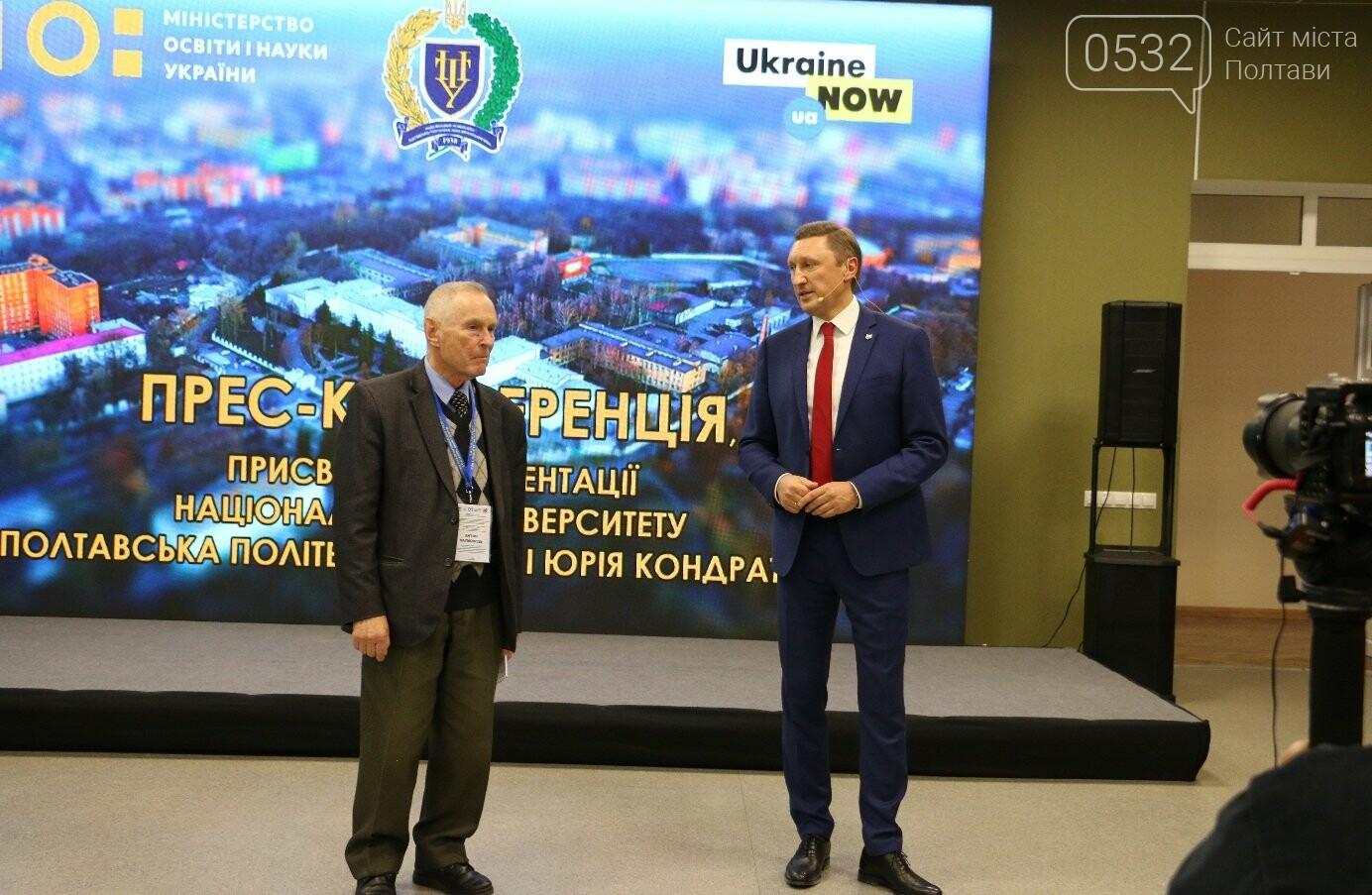 Полтавський національний технічний університет імені Юрія Кондратюка став «Полтавською політехнікою», фото-15