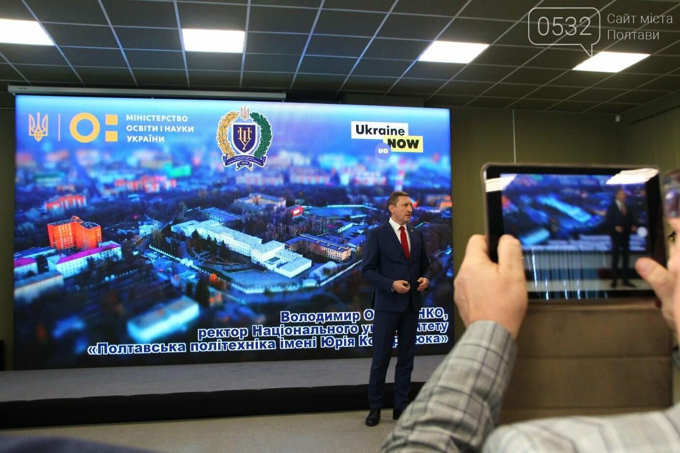 Полтавський національний технічний університет імені Юрія Кондратюка став «Полтавською політехнікою», фото-12
