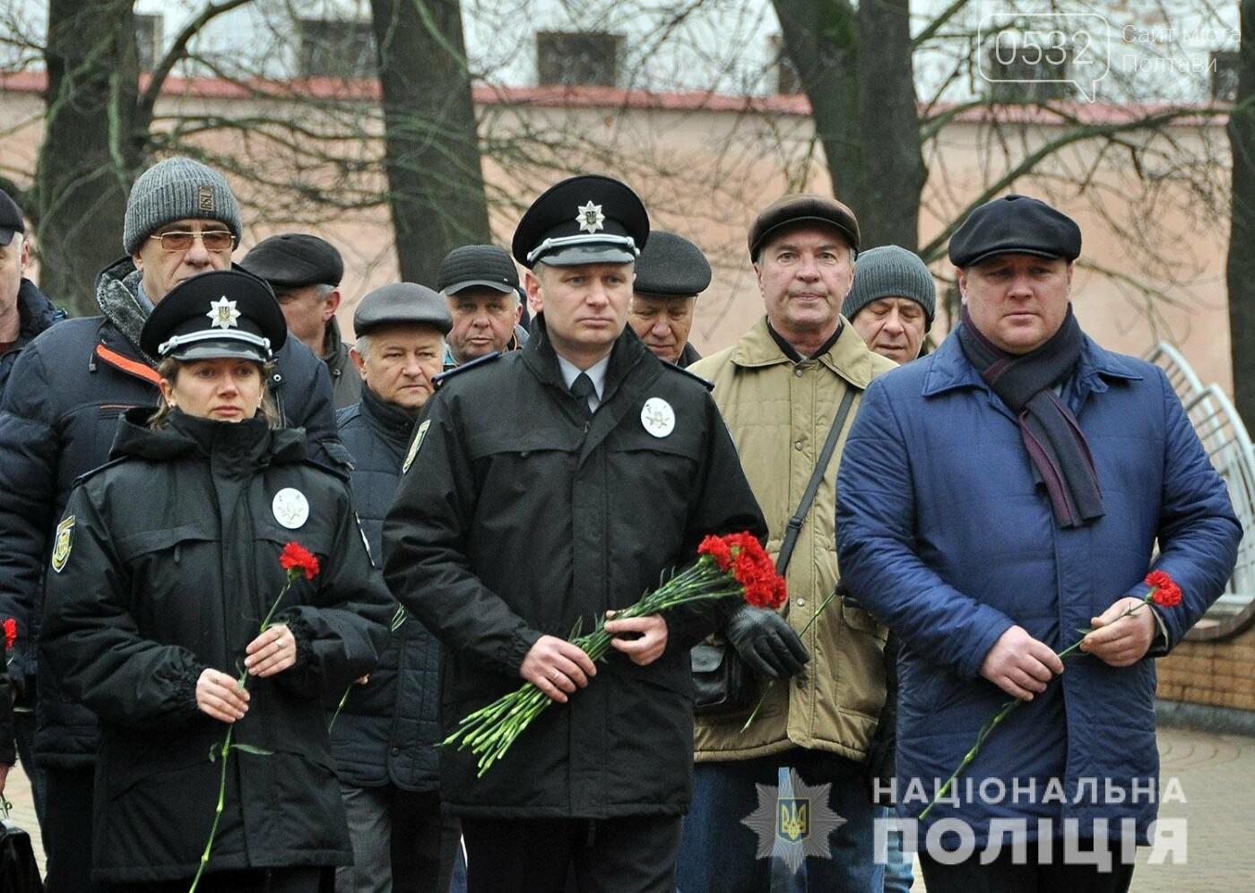 Поліція Полтавщини вшанувала пам'ять учасників ліквідації наслідків аварії на ЧАЕС, фото-2