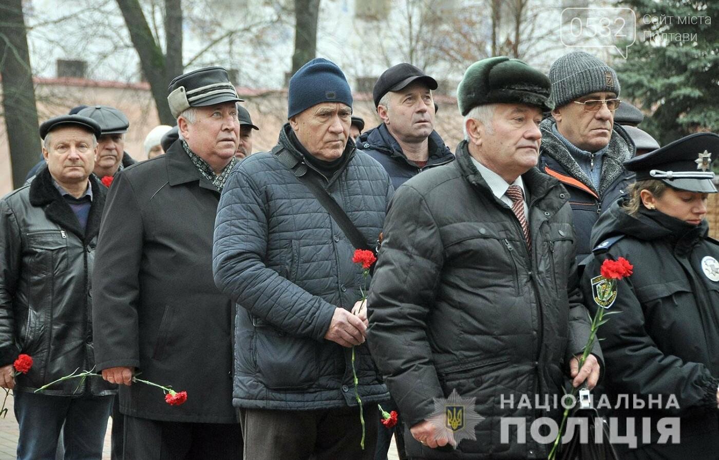 Поліція Полтавщини вшанувала пам'ять учасників ліквідації наслідків аварії на ЧАЕС, фото-3
