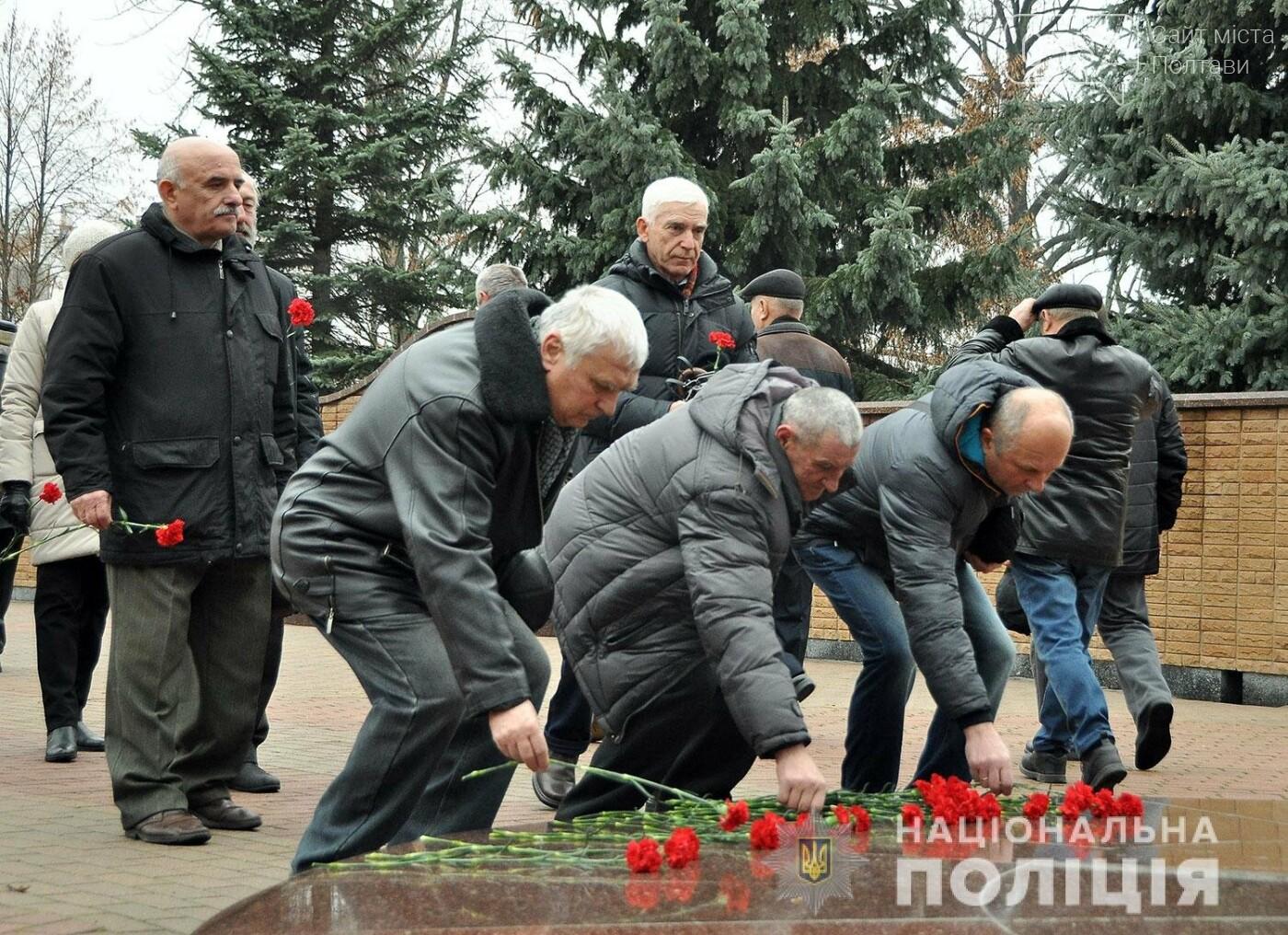 Поліція Полтавщини вшанувала пам'ять учасників ліквідації наслідків аварії на ЧАЕС, фото-5