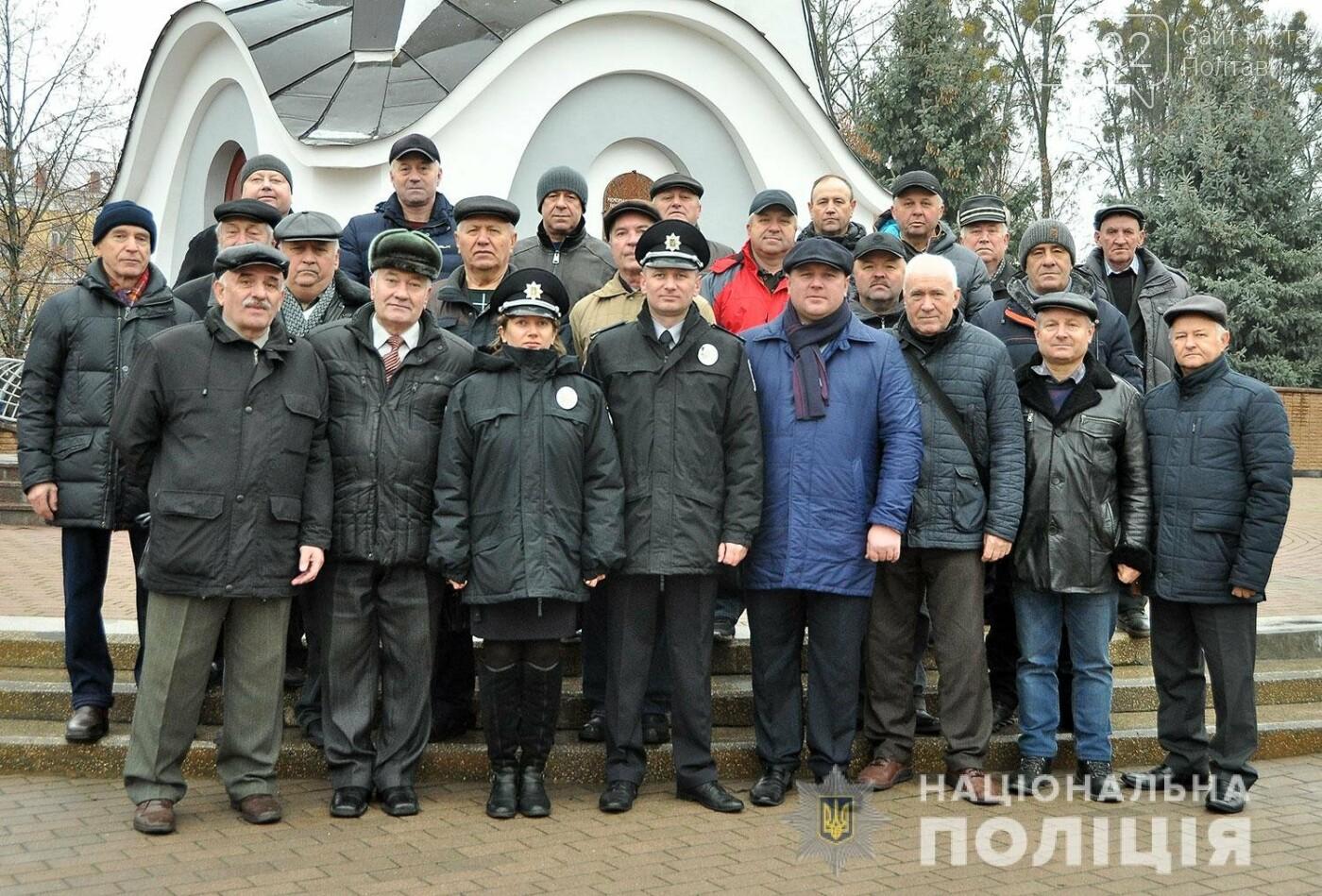 Поліція Полтавщини вшанувала пам'ять учасників ліквідації наслідків аварії на ЧАЕС, фото-1