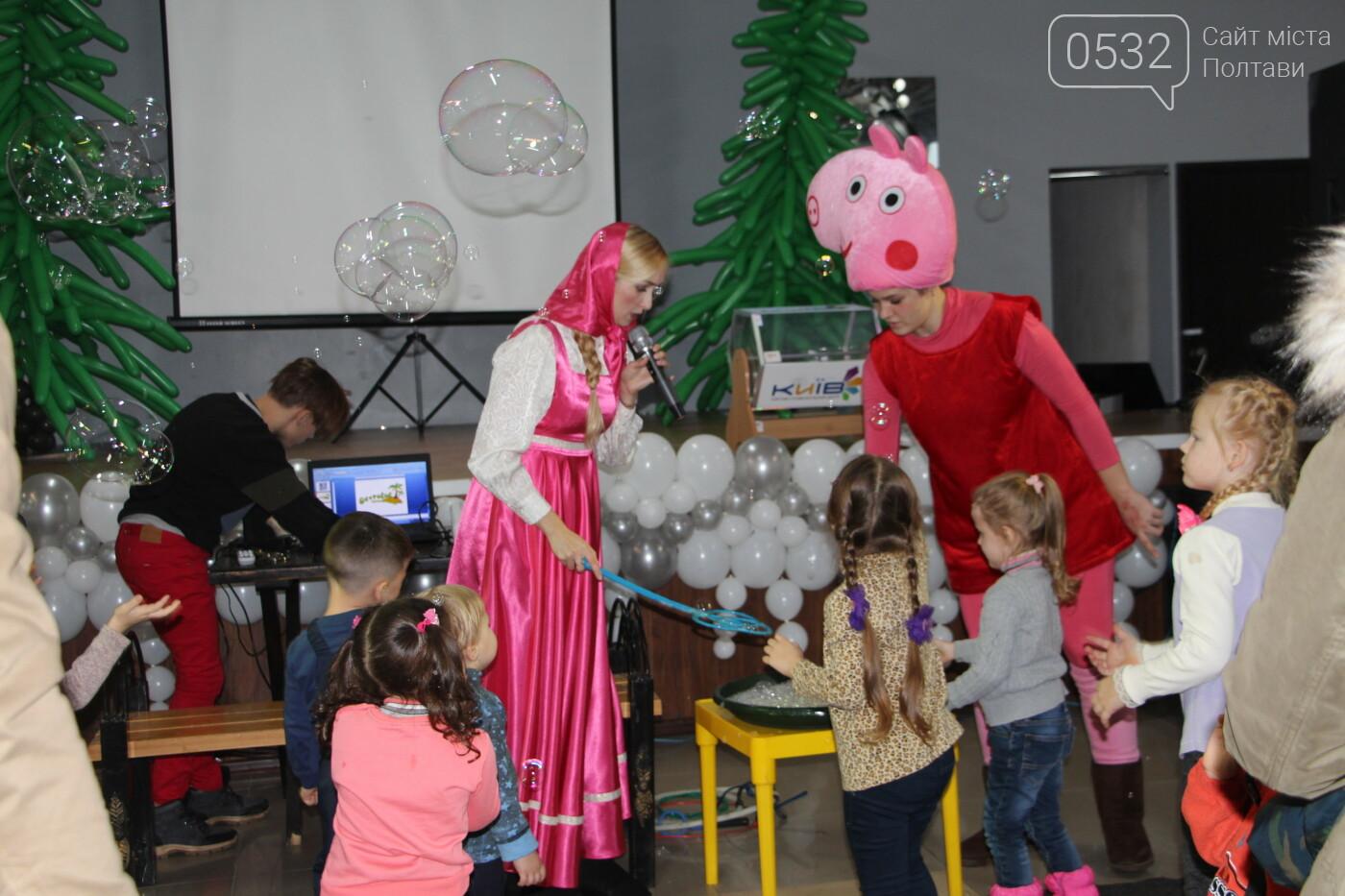 """У Полтаві пройшов коворкінг """"Eko friendly товари для дому"""" (ФОТО), фото-29"""