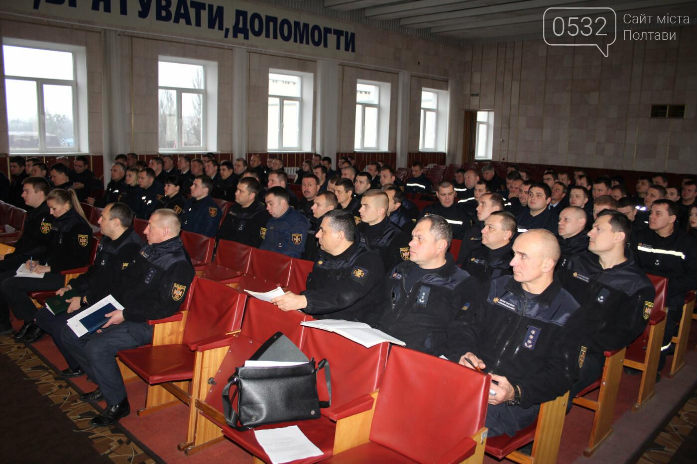 На Полтавщині пройшла нарада щодо позапланових перевірок об'єктів із масовим перебуванням людей, фото-4