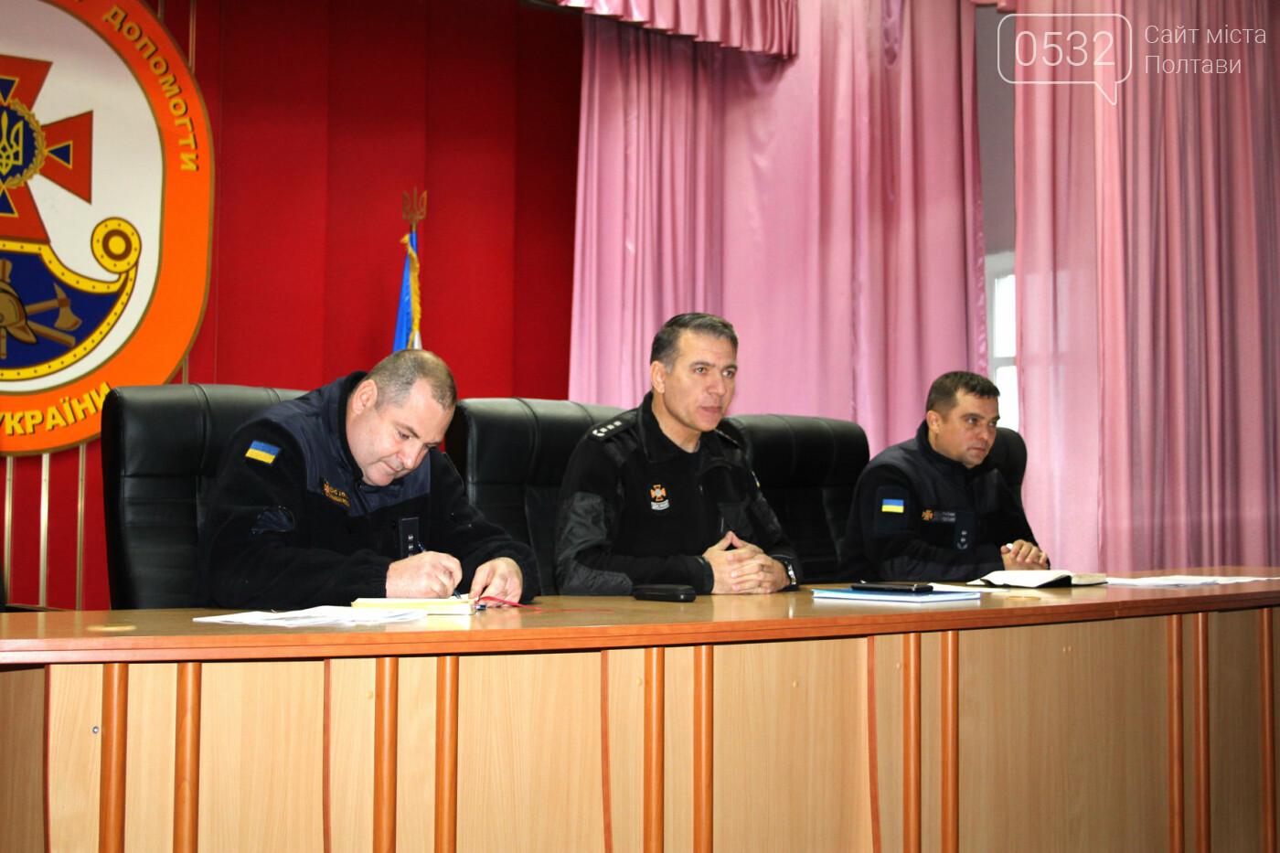 На Полтавщині пройшла нарада щодо позапланових перевірок об'єктів із масовим перебуванням людей, фото-2
