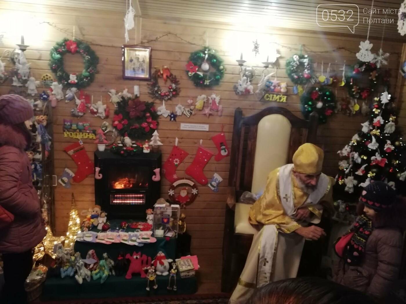У Полтаві запрацював будиночок Святого Миколая, фото-4