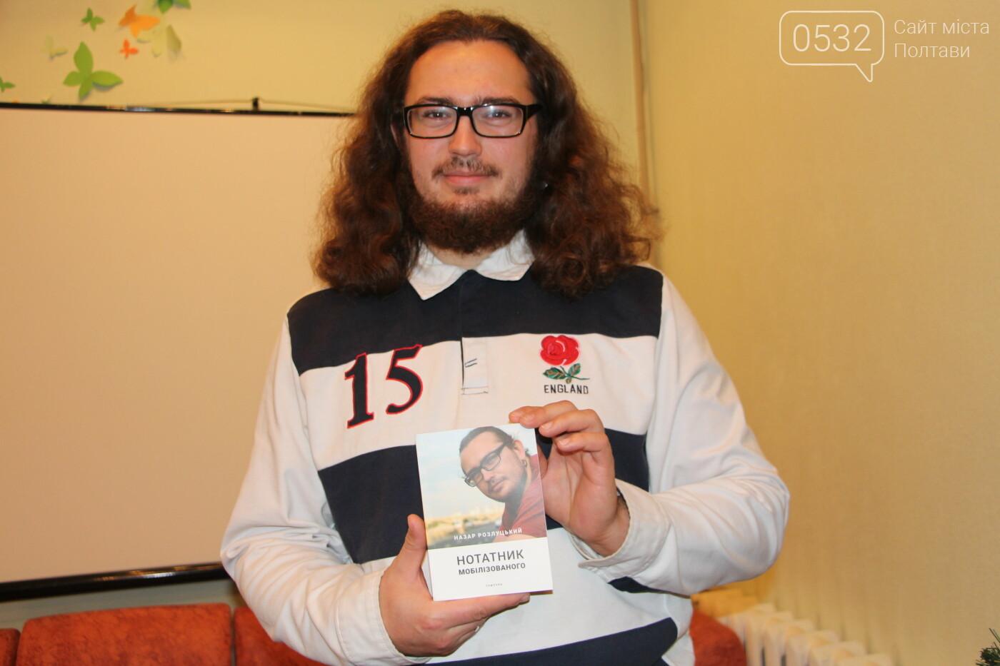 """У Полтаві презентували книгу Назара Розлуцького """"Нотатник мобілізованого"""", фото-8"""