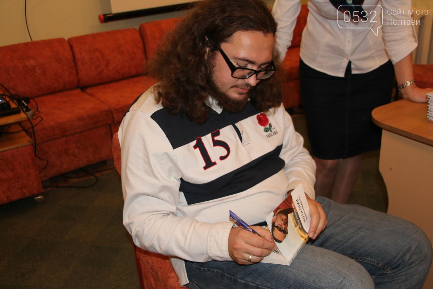 """У Полтаві презентували книгу Назара Розлуцького """"Нотатник мобілізованого"""", фото-9"""