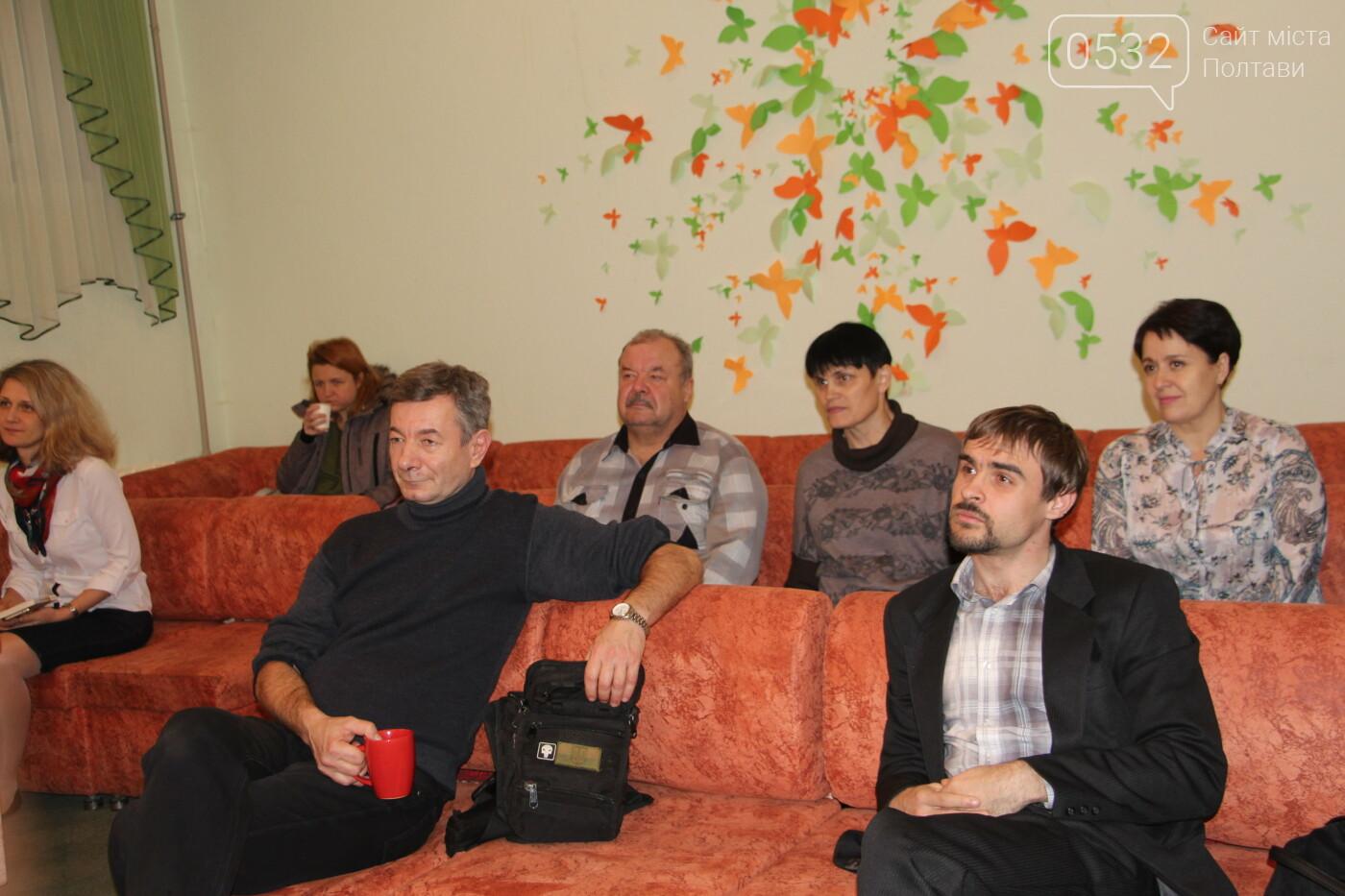 """У Полтаві презентували книгу Назара Розлуцького """"Нотатник мобілізованого"""", фото-13"""