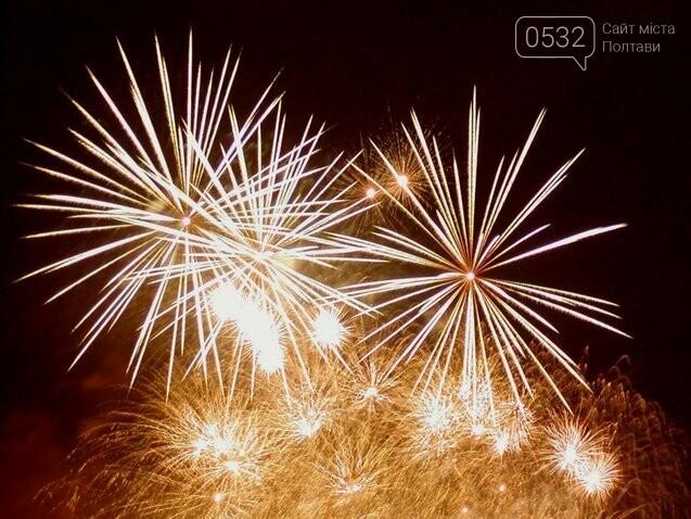 Як святкують Новий рік у різних країнах світу, фото-1