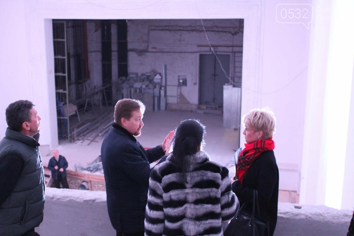 У Полтавській обласній філармонії проводять повну реконструкцію глядацької зали та сцени., фото-1