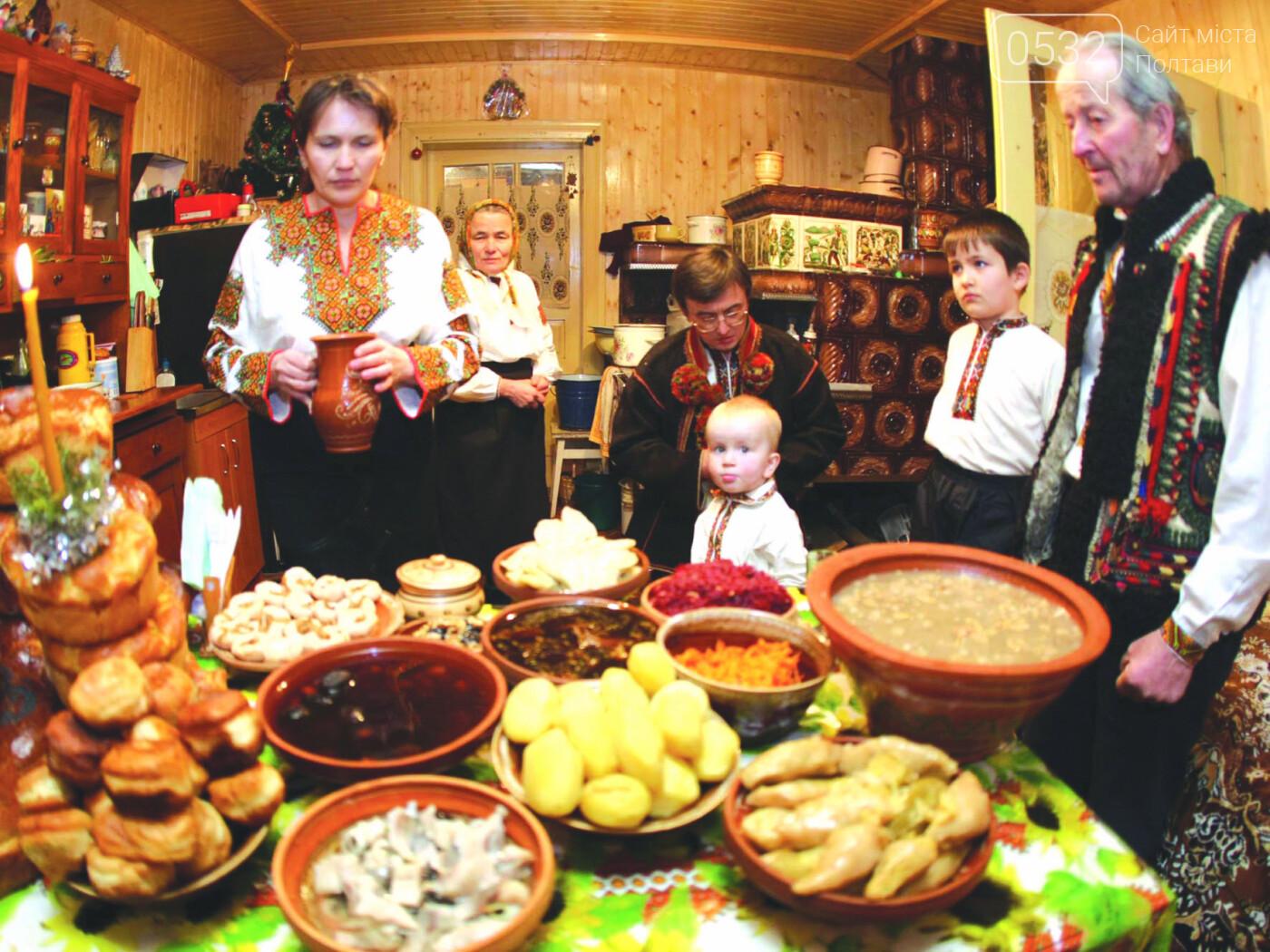 Сьогодні - Святий вечір. Як святкували його наші предки на Полтавщині?, фото-2