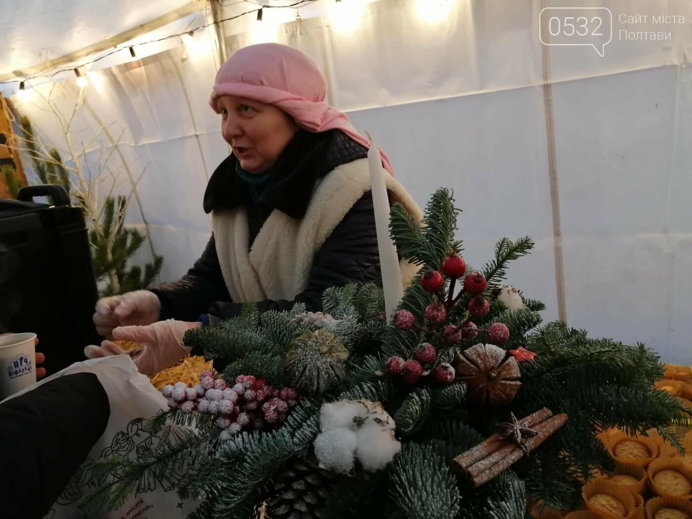 """У Полтаві другий рік поспіль розгорнулося Різдвяне містечко """"Ніч у Віфлеємі 2020"""" (ФОТО), фото-41"""