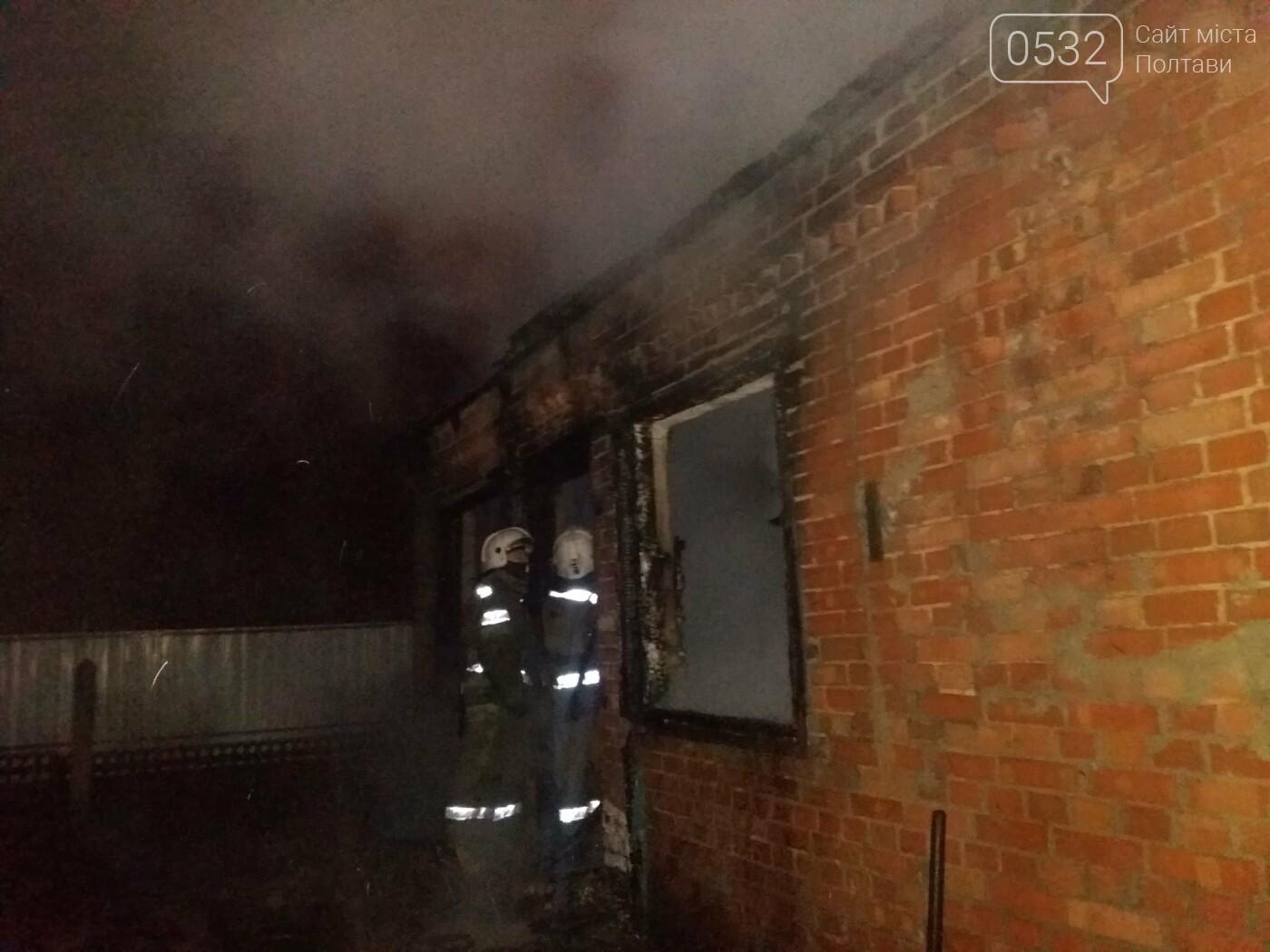Вночі у Полтаві сталася пожежа у приватному секторі, фото-1