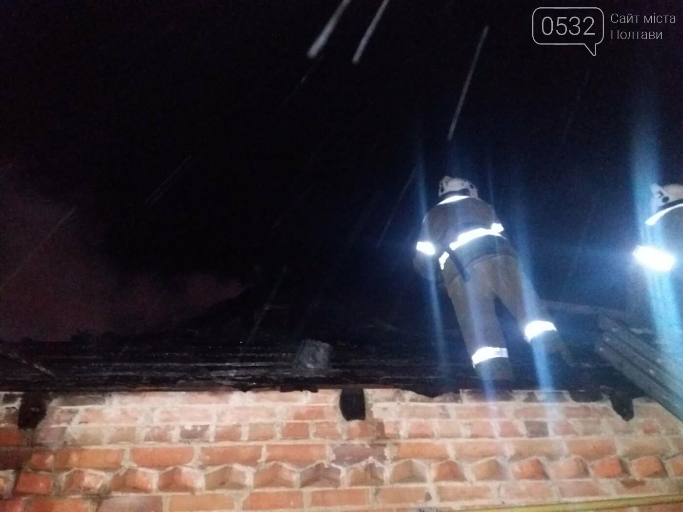 Вночі у Полтаві сталася пожежа у приватному секторі, фото-5