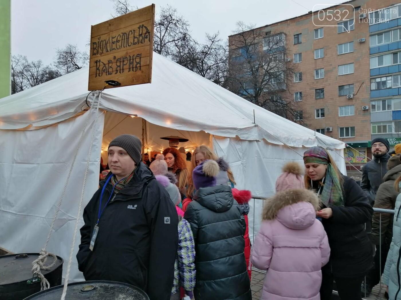 """У Полтаві другий рік поспіль розгорнулося Різдвяне містечко """"Ніч у Віфлеємі 2020"""" (ФОТО), фото-40"""