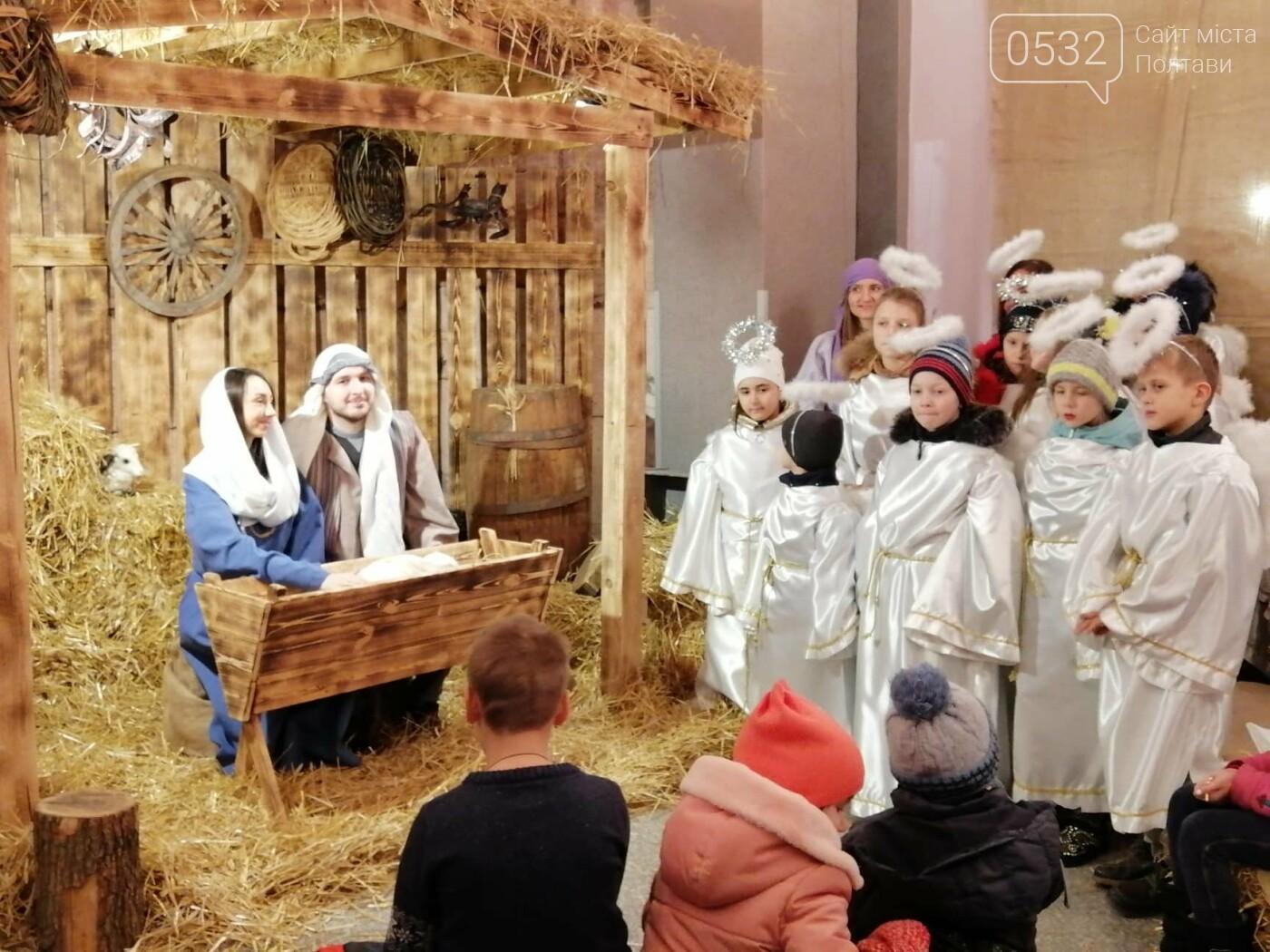 """У Полтаві другий рік поспіль розгорнулося Різдвяне містечко """"Ніч у Віфлеємі 2020"""" (ФОТО), фото-38"""