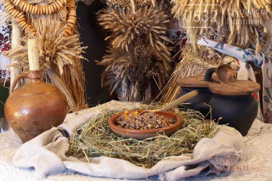 Сьогодні - Святий вечір. Як святкували його наші предки на Полтавщині?, фото-1