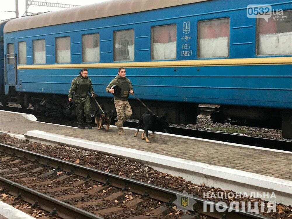 """У Полтаві затримали нетверезого чоловіка, який повідомив про замінування залізничного вокзалу """"Полтава Південна"""", фото-1"""
