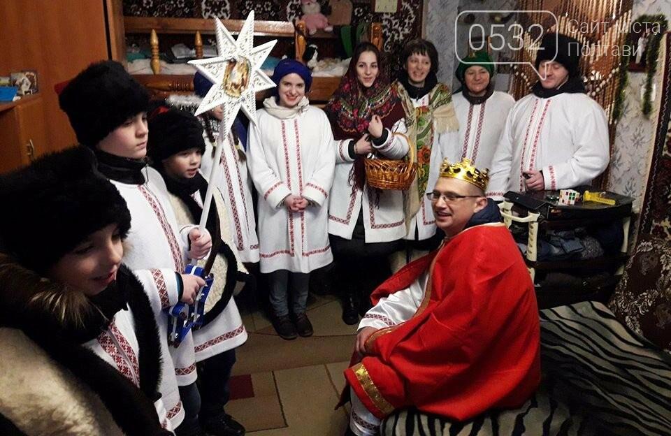 Сьогодні - Різдво Христове, одне з найбільших свят православного  календаря, фото-2