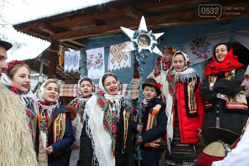 Як відроджували  Різдво у Полтаві, фото-2