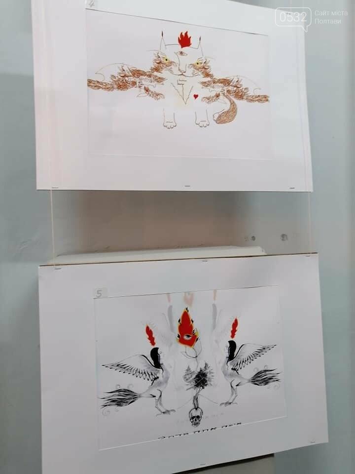 """У Полтаві пройшла благодійна моновистава поетеси із Парижу """"Дорога додому"""", фото-9"""